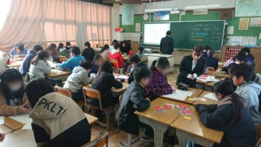 SDGsを伝えるための小学校の授業を見学しました